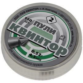 Śrut pirotechniczny Kwintor Super Pointed 4.5mm, 150szt (00005915)